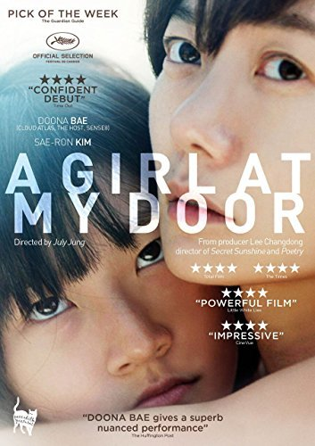 Preisvergleich Produktbild A Girl At My Door [DVD] by Doona Bae