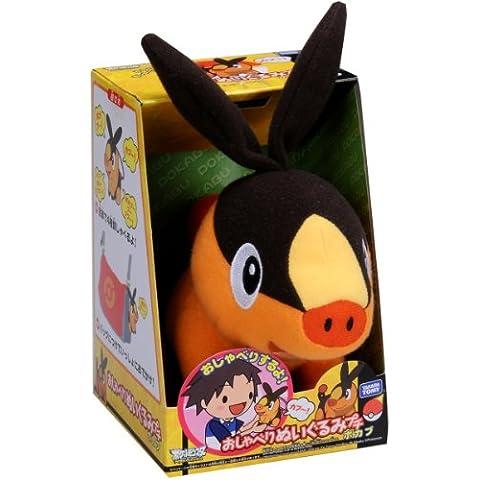 Peluche Tepig Hablador Pokemon 12 cm