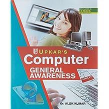 Computer Awareness Book By Alok Kumar
