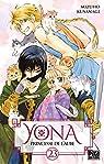Yona, Princesse de l'Aube, tome 23 par Mizuho