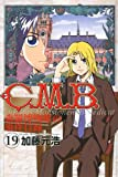 Cause list of CMB Shinra Museum (19) (Monthly Magazine Comics) (2012) ISBN: 4063713199 [Japanese Import]