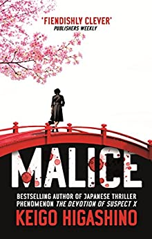 Malice by [Higashino, Keigo]