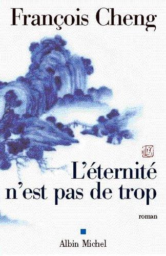 """<a href=""""/node/1517"""">L'éternité n'est pas de trop</a>"""