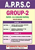 A.P.P.S.C GROUP-2 PAPER-2 & 3 SOLVED PAPERS