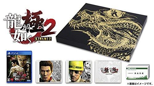 Ryu ga Gotoku Kiwami 2 / Yakuza: Kiwami 2 - Limited edition [PS4][Importación Japonesa]