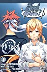 Food Wars, tome 30 par Tsukuda