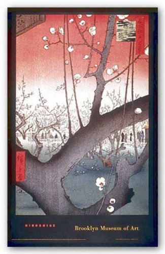 Plum Garden over shin-ohashi Bridge by Utagawa