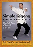 Simple Qigong Exercises for Health: The 8 Pieces of Brocade [DVD]