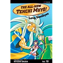 The All-New Tenchi Muyo: Long Goodbyes by Hitoshi Okuda (12-Feb-2007) Paperback