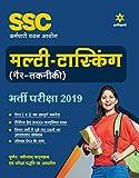 SSC Multi Tasking Non-Technical 2019 Hindi