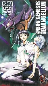 Neon Genesis Evangelion Platinum - Intégrale 15 ans Edition Limitée & Numérotée [Édition Platinum 15ème Anniversaire]
