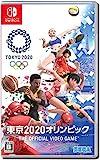 Sega Olympic Games Tokyo 2020 For NINTENDO SWITCH REGION FREE JAPANESE VERSION