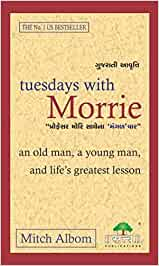 Morrie pdf with 2shared tuesdays