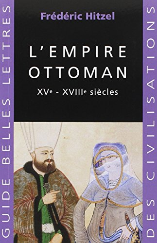 ottoman empire study guide The ottoman empire (/ˈɒtəmən/ devlet-i ʿalīye-i ʿosmānīye), also historically known in western europe as the turkish empire or simply turkey, was a state that controlled much of southeastern europe, western asia and northern africa between the 14th and early 20th centuries.