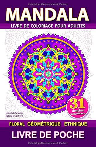 Mandala: Livre de poche. Anti-stess livre de coloriage pour adultes. Le soulagement du stress, pour la meditation et relaxation par  Victoria Tchukalina, Natalia Skvortsova