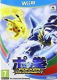 Nintendo, Pokken Tournament per Wii U
