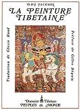 La peinture tibétaine