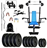 Best Home Weight Bench - Protoner 50 Kg PVC Weight Lifting Package Review