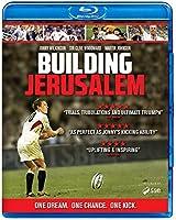 Building Jerusalem [Blu-ray]