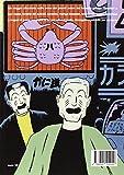 Image de Viaggio a Tokyo. Ediz. multilingue: 1