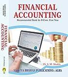 Sahitya Bhawan Publications - Financial Accounting B.Com First Year (SKU:532) English Edition
