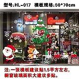 HAPPYLR Weihnachtsschmuck Schneeflocke Ring Alter Schneemann Warenkorb Store Baum Glas Papier Schrank-Fenster-Aufkleber, gelb fluoreszierend Hl017