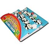 Japonmania - Piques décoratifs - Runrun Panda