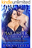Mail Order Tiger Bride Wars: A Scorchingly Hot BBW Shifter Romance