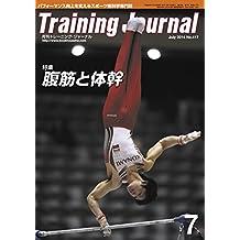 Training Journal 2014-07 (Japanese Edition)