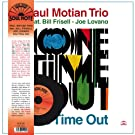 One Time Out [Vinyl]