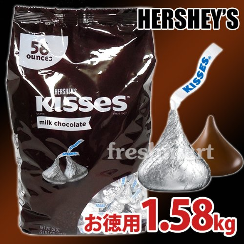 hershey-kisuchoko-hersheys-kisses-158-kg