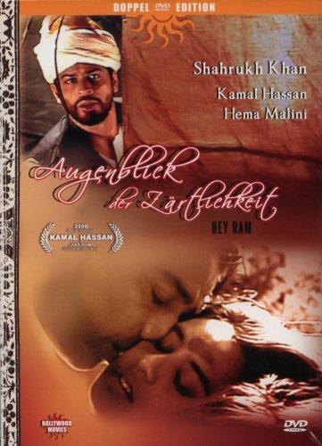 Augenblicke der Zärtlichkeit (Doppel-DVD Edition)
