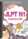 Sugoi Japanese JLPT N1: Vocabulary 25...