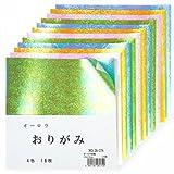 Seidig Japanischen Origami-Papier - 16 Hochwertige Metallic 15 Cm Blätter