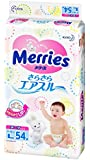 Japanese diapers nappies Merries L (9-14 kg.)// Японские подгузники Merries L (9-14 kg.)