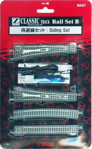 classic-track-wooden-desigh-tie-rail-set-b-siding-set-model-train