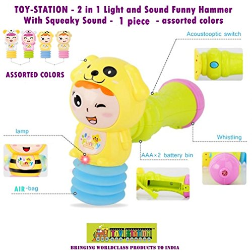 Toy-Station - 2 in 1 Light and Sound Funny Hammer with Squeaky Sound- 1 Piece