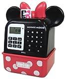 Disney Minnie My personal ATM (japan import)