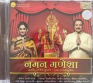 Naman Ganesh