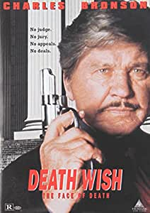 Death Wish 5 [DVD] [1994] [US Import] [NTSC]