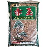 FARMERLY Graines Bio: 18 litres: Japonais Dur Bonsai Akadama - Importé du Japon