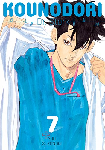 Kounodori: Dr. Stork Vol. 7 (English Edition)