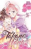 Takane & Hana, Tome 7 :
