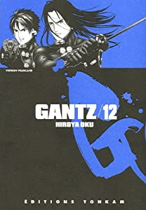 Gantz Edition simple Tome 12