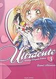 Ultracute - Urukyu Complete Edition Vol.3