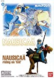 Nausicaä (Ghibli) 1/20 Scale Modelbausatz / Model Kit: Nausicaä auf Kai 10 cm