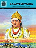Basaveshwara