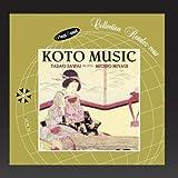Koto Music (Japon)