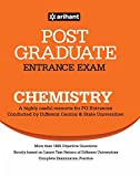 #8: Post Graduate Entrance Examinations Chemistry