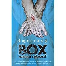 Box- Kathai Puththakam